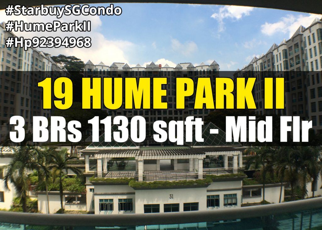 Hume Park 2 Unblock View Cover